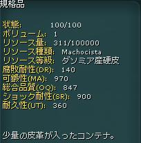 20061014b.jpg