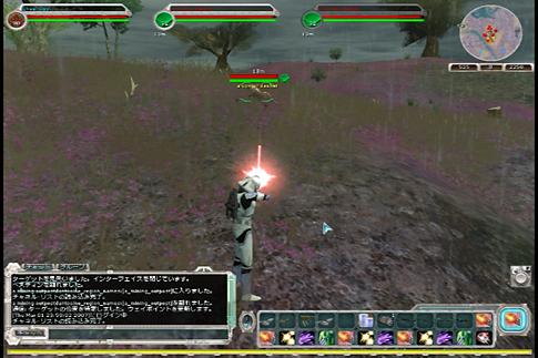 20070301g.jpg