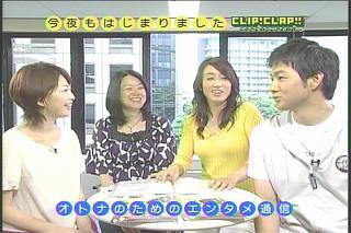 松丸友紀,前田海,中川聡