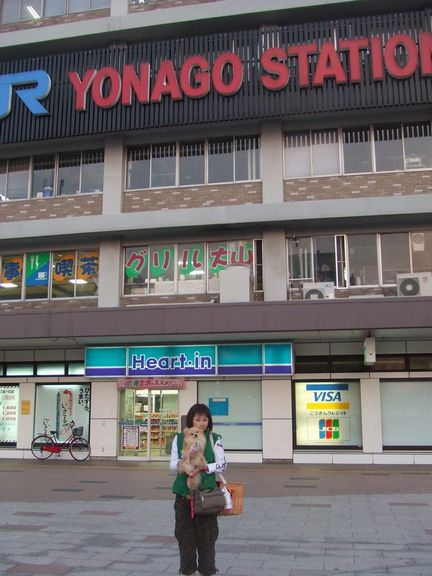 yonago.jpg