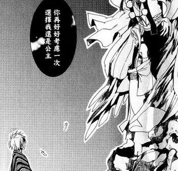 Amatsuki001.jpg