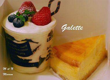 galette02.jpg