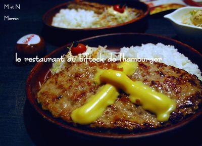 hamburger04.jpg