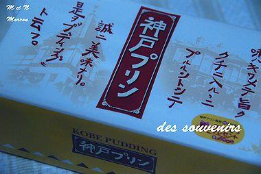 kobeomiya02.jpg
