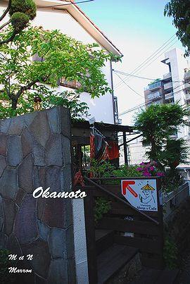 okamoto04.jpg