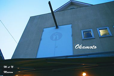 okamoto16.jpg