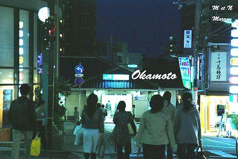 okamoto18.jpg