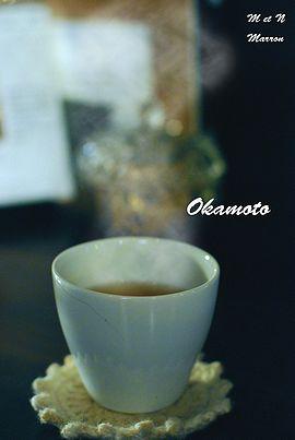 okamoto28.jpg