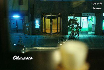 okamoto29.jpg