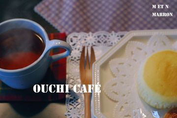 ouchicafe.jpg