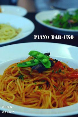 pianobaruno03.jpg