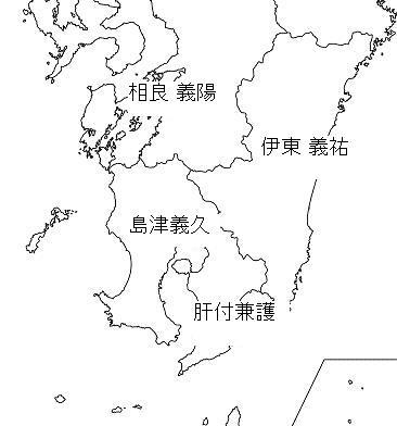 九州南部1570年