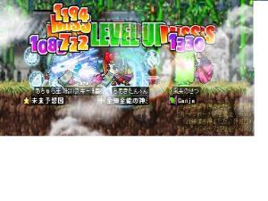 LV_convert_20080319223507_20080319224222.jpg