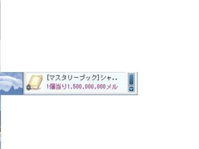 Maple0001_20080724054937.jpg