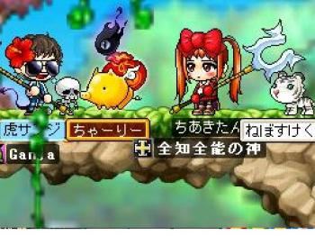 Maple0002_convert_20080318205353.jpg