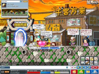 Maple0014_20080710225508.jpg
