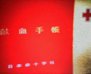20060722123037.jpg
