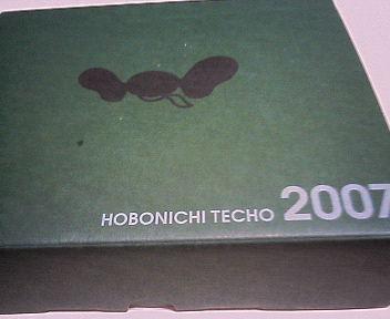 20070211150840.jpg