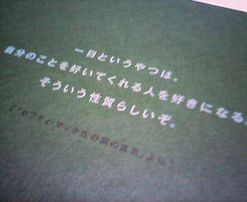 20070211150907.jpg