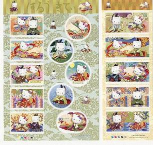 きてぃグリーティング切手(2008.7.23発売)