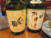 08-4-1 y酒2