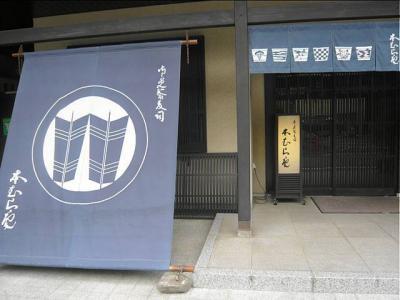 08-4-16 店正面