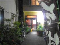 08-5-9 店遠目