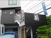 08-5-11 店遠目