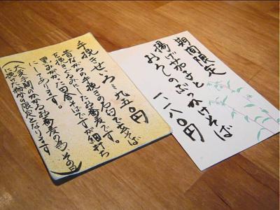 08-5-30 品書き テーブル