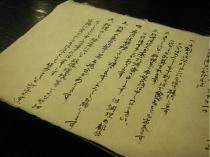 07-11-20 品書き4