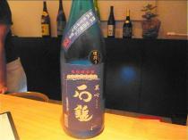 08-6-19 酒びん