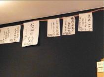 08-6-24 y品書き 店内2