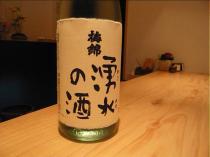 08-7-10 酒びん