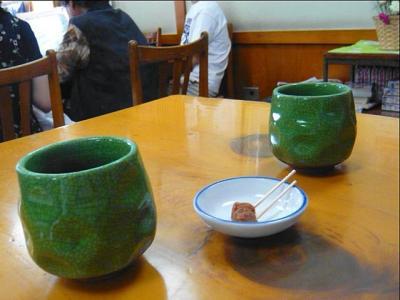 08-7-20 お茶