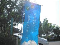 08-7-22 旗