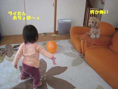 風船あーちゃんNo4