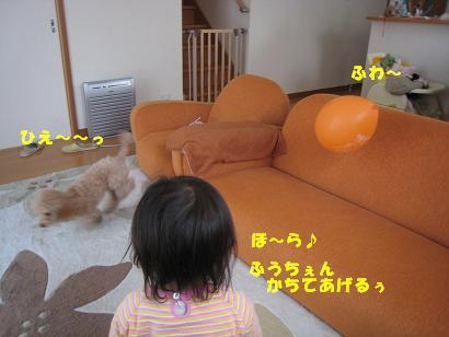 風船あーちゃんNo5
