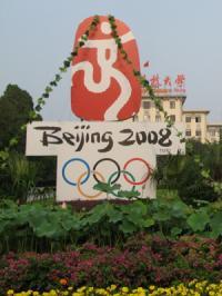 200808091
