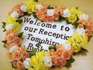 WelcomeR.jpg