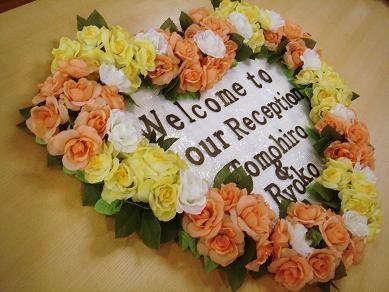 WelcomeR1.jpg