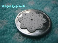 2008蟷エ07譛・4譌・_IMG_2574_convert_20080704223750