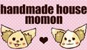 handmadehousemomon000.jpg