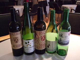 セミナーワイン