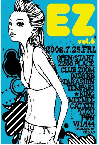 EZvol6_convert_20080704081522.jpg