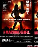 the machinegirl