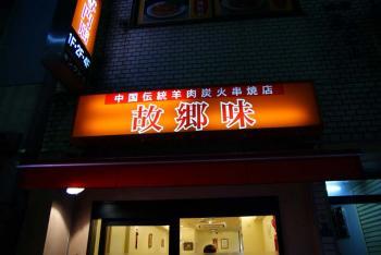 070716_ueno01.jpg