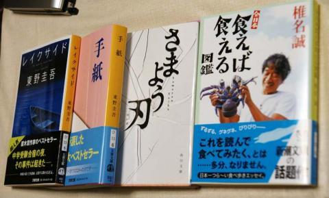 080611_book.jpg