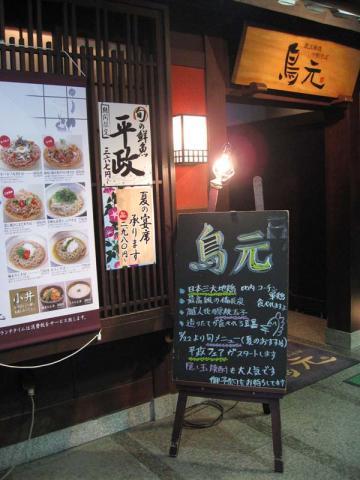 080618_ueno02.jpg