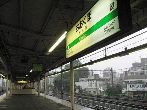 080620_okubo.jpg