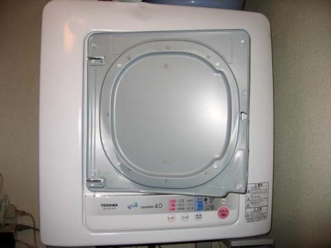 080701 Dryer